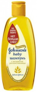 Jonson's Baby